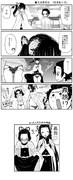 ●鬼滅漫画⑥「蝶屋敷の掟」