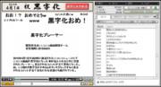 【プレーヤー事典】黒字化プレーヤー