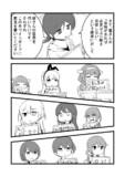 しれーかん電改 1-26