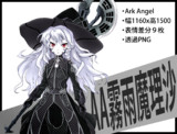 AA霧雨魔理沙【立ち絵素材Ver.2】