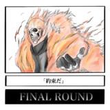 ジャギ様とゆっくりのシン・クトゥルフ神話TRPG 二章 EPISODE 10(3/3)