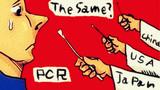 PCRキットって何種類あってどれが正確に判定されるの?