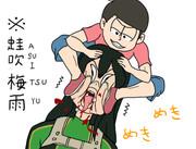 僕のヒーローアカデミア 蛙吹 梅雨 My Hero Academia tsuyu asui