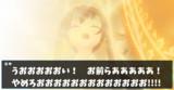 VS!「ミユキ対キリコ」ー巻き添えのラスボス様ー
