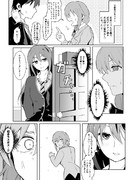タメ語武内P ②