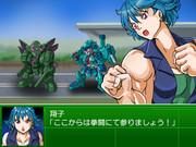 【スパロボ風】翔子お姉さんVS怪獣