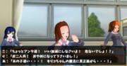 VS!「ミユキ対キリコ」ー巻き込まれた未来のスクガ組(一般人枠)ー