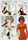 メガネ吸血鬼ちゃん 学祭②