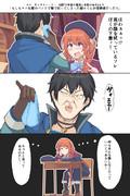 「もしもユニ先輩のパンツで顔を拭ってしまった騎士くんが潔癖症だったら」