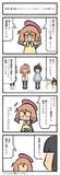【PR】(ひろこみっくす-*)