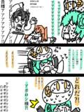 【FGO】アポロン様?!
