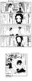 ●鬼滅漫画⑦「教えてしのぶ先生」
