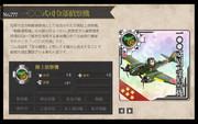 No.⁇? 一〇〇式司令部偵察機