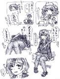 シャニマス漫画9