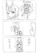 【FGO】茨木の新スキルの真相