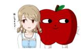 りんごろうともりくぼ