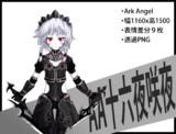 AA十六夜咲夜【立ち絵素材Ver.2】