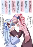 葵に猫耳をつける茜