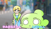 関東ローカルで番組を持った相葉夕美