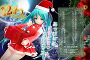 【MMDカレンダー】あっぴぃと どきどき♡ クリスマス…☆