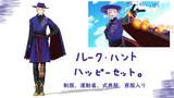 【MMDツイステ】ルーク・ハントハッピーセット(モデル配布)