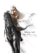Vol.120 乗馬は良い文明