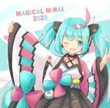 マジカルミライ2020