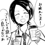 コーヒーを差し出してくれるあいさん(東郷あい)