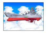 宇宙戦艦ヤマト大気圏