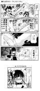 ●鬼滅漫画⑨ 「伊之助の失敗」