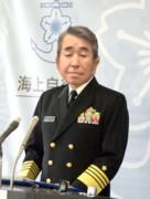 一般海上幕僚長爺