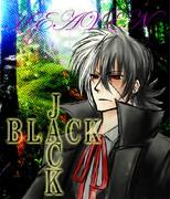 ブラック・ジャック先生はイケメンだった。