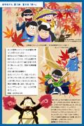 おそ松さん3期 第8話 ネタバレ感想
