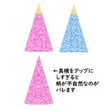 グリッターコーンハット【MMDアクセサリ配布あり】