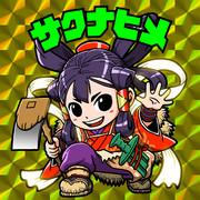 サクナヒメ(ビックリマン風)