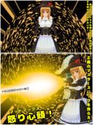 反クッキー☆2コマ「魔理沙、クッキー☆厨のあまりに酷い悪行に猛烈に怒りマスタースパークを行使。」
