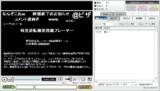 【プレーヤー事典】時空逆転機能搭載プレーヤー