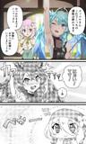 プリコネ漫画その7