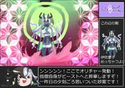 ゆっくリンボがゆく平安京RTA Part2