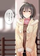 ■待ち合わせ美穂ちゃん