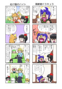 KIMON堂4コマ