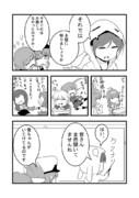 しれーかん電改 1-28