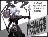 AA魂魄妖夢【立ち絵素材Ver.2】