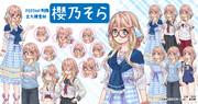【素材】 櫻乃そら(桜乃そら) 2020 立ち繪