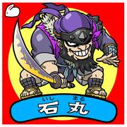 石丸(ビックリマン風)