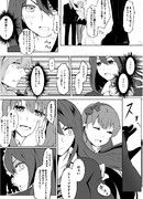 タメ語武内P ④