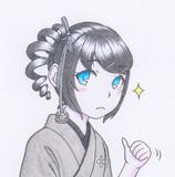 駆逐古鬼(姫)