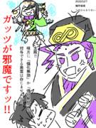 【FGO】ガッツが邪魔です!!