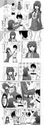 FGO エリセ漫画 その6