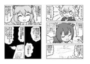 砂嵐(その6)